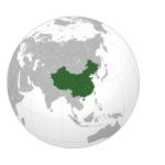 Pengusaha Muslim – Etos Kerja Orang Cina