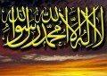 Bangkitlah Umat Muhammad Shallallahu'alaihi Wa Sallam !!!