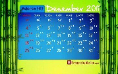 Download Kalender Pengusahamuslim.com Muharram 1433 H – Desember 2011 M