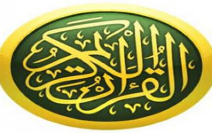 Iquran: Quran Viewer Android Gratis Dengan Desain Yang Manis