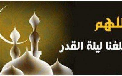 Kumpulan Artikel Bulan Ramadhan Pengusaha Muslim