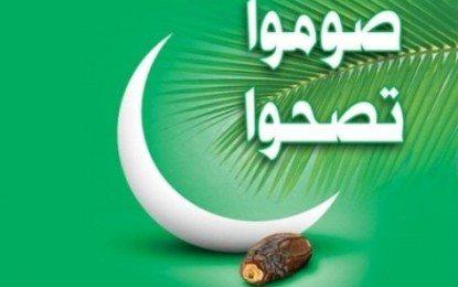 Menyambut Bulan Ramadhan Dengan Ilmu