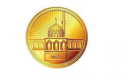 Uang Kertas vs Dinar Dirham