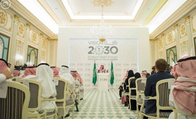 Mengintip Persaingan Bisnis di Saudi Arabia